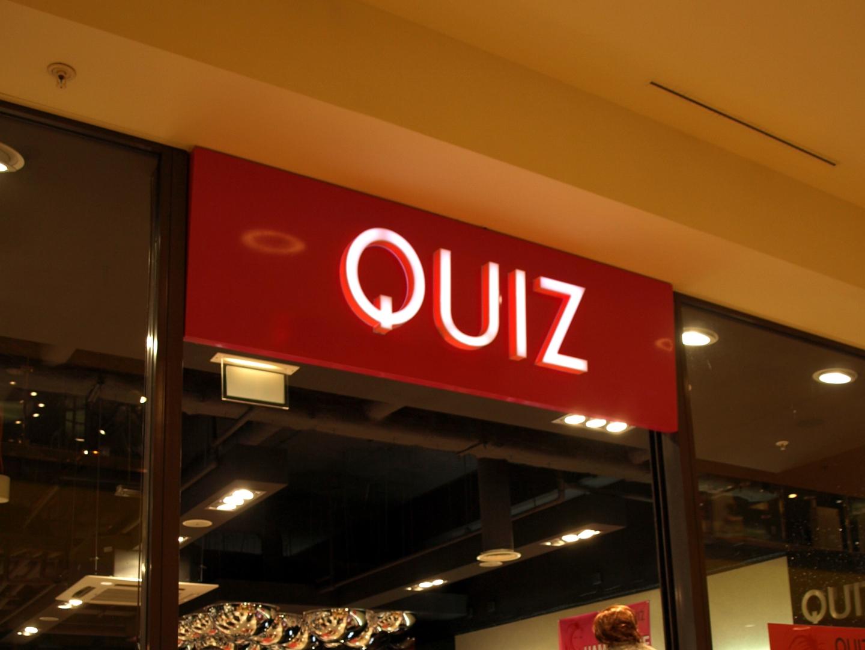 Quiz Indoor Signage